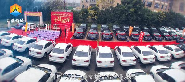 成都国信租车公司车型丰富