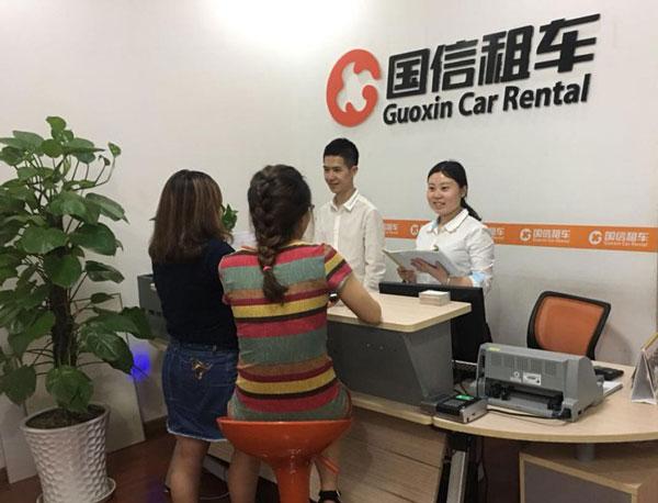 成都温江租车公司 送车上门 新车特价