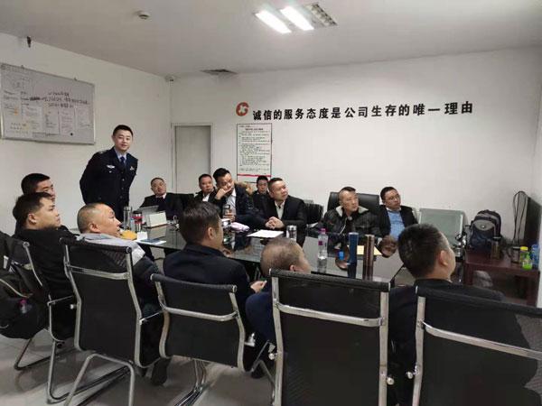 """成都国信租车公司开展""""驾驶员消防应急培训"""""""
