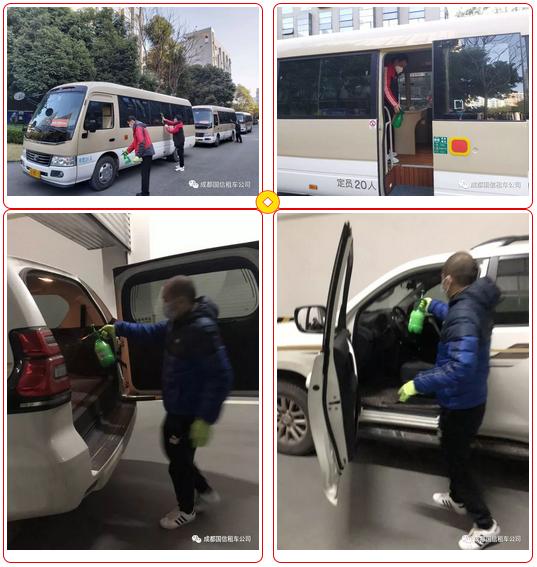 四川能投国信租车工人们对车辆进行认真细致的全面清洗消毒