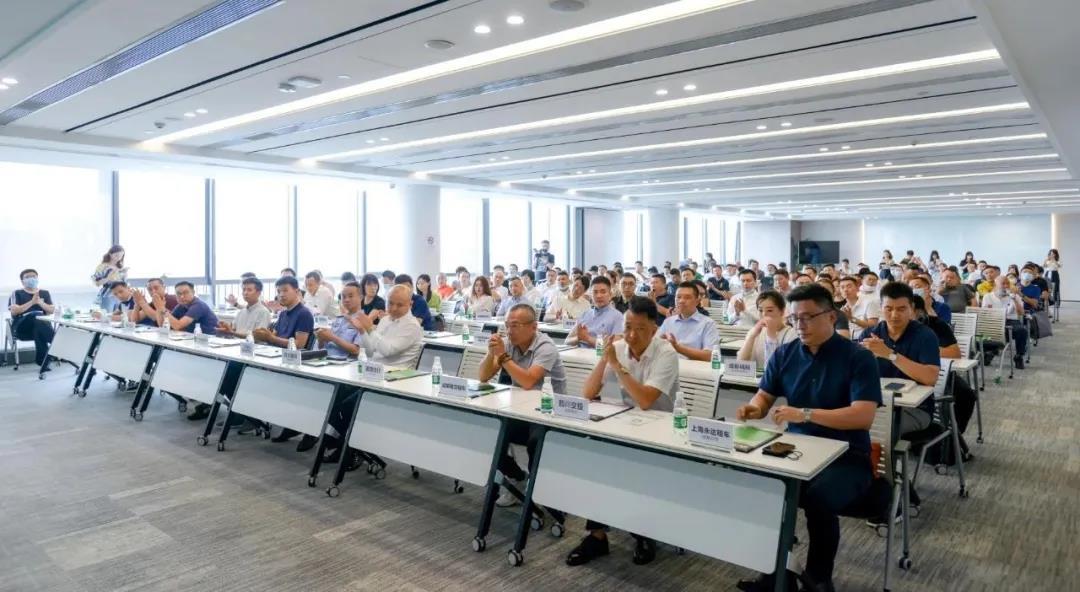 四川省汽车租赁行业政策宣贯及企业数据共享推介会议