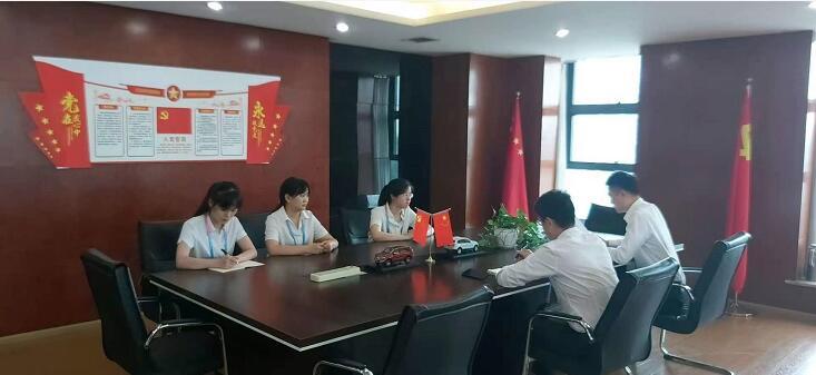 四川能投国信租车党支部正式成立暨第一次党员大会