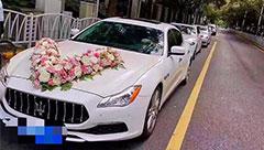 成都婚车租赁客户评价
